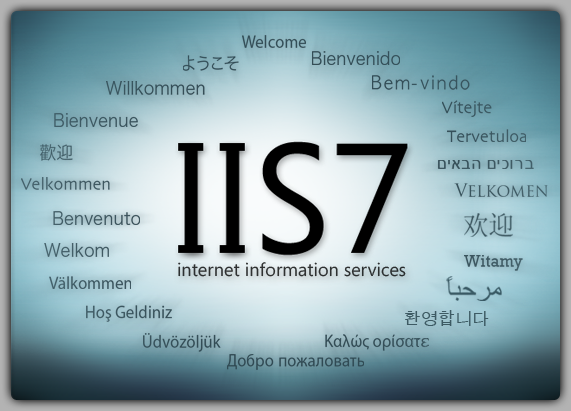 IIS7.0 - better than you think?